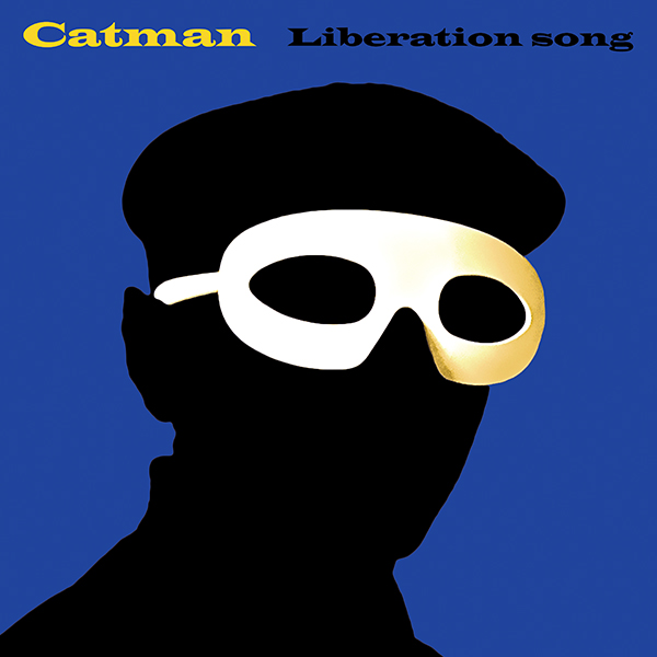 Catman - Liberation song, premier single